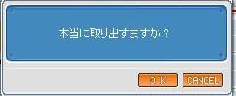 c0001140_3413049.jpg