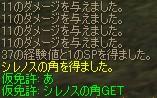a0030061_1958369.jpg
