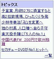 a0010563_1514452.jpg