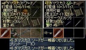 a0027896_205601.jpg
