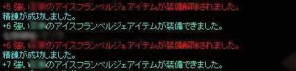 c0017692_15442151.jpg