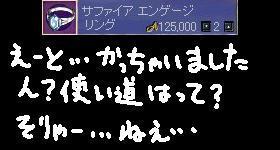 a0027896_20115210.jpg