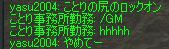 c0004808_2011415.jpg