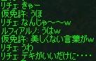 a0030061_21485165.jpg