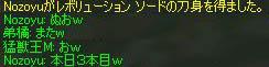 c0017886_1339488.jpg