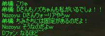 c0017886_148284.jpg