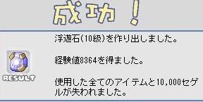 a0019178_1475237.jpg