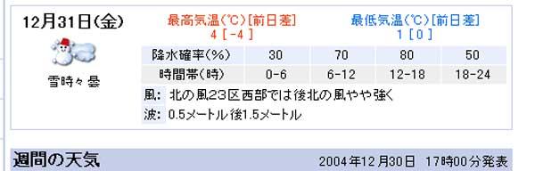 a0021494_19181649.jpg
