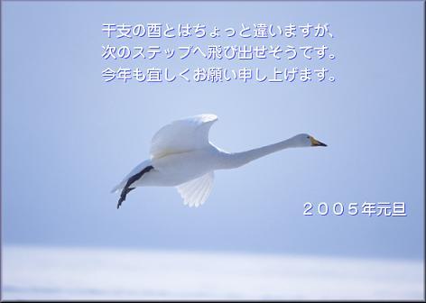 a0005487_183852.jpg