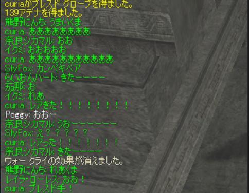 c0010618_13694.jpg