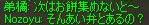 c0017886_11153770.jpg