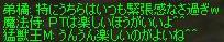 c0017886_13174777.jpg