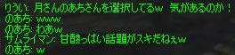 c0004808_430753.jpg