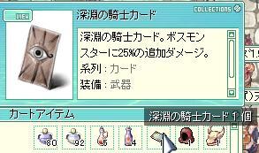 a0015135_950384.jpg