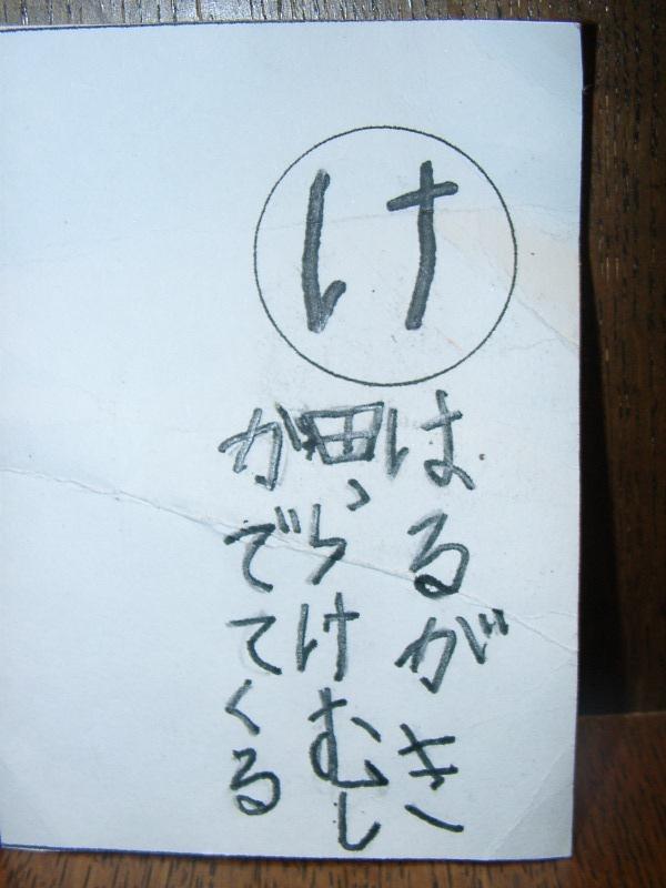 c0019636_1935188.jpg