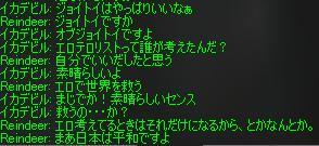 c0005826_1125221.jpg