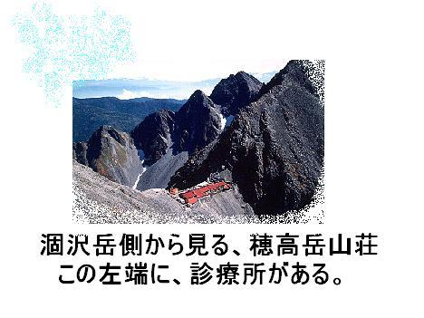 c0027188_0252712.jpg