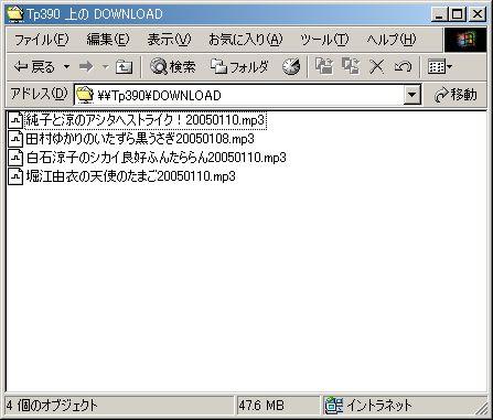 a0021760_23112728.jpg
