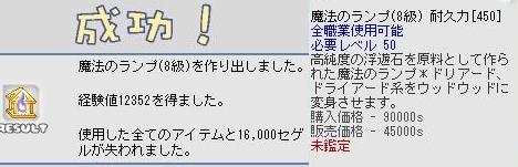 a0019178_14272797.jpg