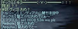 c0017858_19471251.jpg