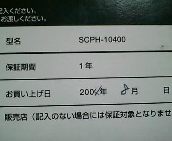c0020915_385445.jpg