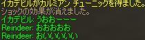 c0005826_17542783.jpg