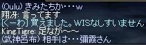c0017858_19125093.jpg