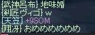 c0017858_19133987.jpg