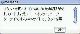 c0015888_1716439.jpg