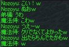 c0022801_15293810.jpg