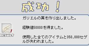 a0019178_11444212.jpg
