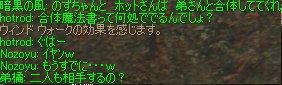c0022801_10464244.jpg
