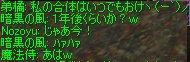 c0022801_105233100.jpg
