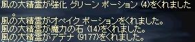c0017858_20555435.jpg