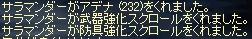 c0017858_2055788.jpg