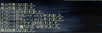 c0024750_21565632.jpg