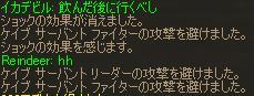 c0005826_18493237.jpg