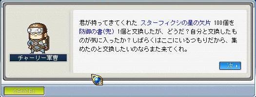 c0012915_23252196.jpg
