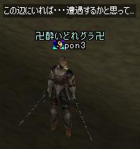 c0005826_18323032.jpg