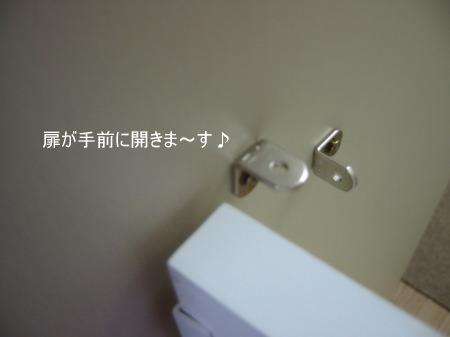 a0015164_17123587.jpg