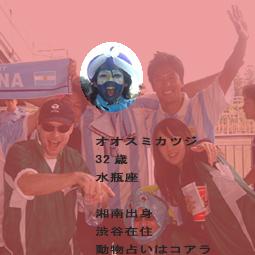 c0001419_1120191.jpg