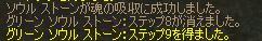 c0026284_555585.jpg