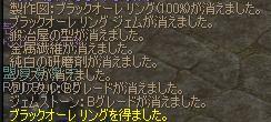 c0026284_558407.jpg