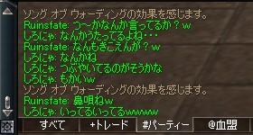 c0019024_8104738.jpg