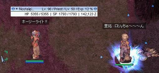 c0024629_19114415.jpg