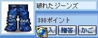 c0040656_1915229.jpg