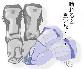 c0024930_952625.jpg