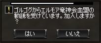 c0014493_10591133.jpg