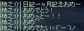 c0020960_15304362.jpg