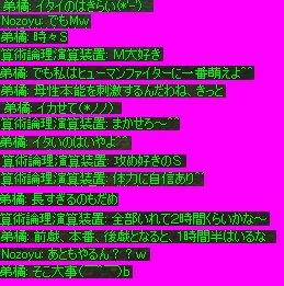 c0022801_13574756.jpg